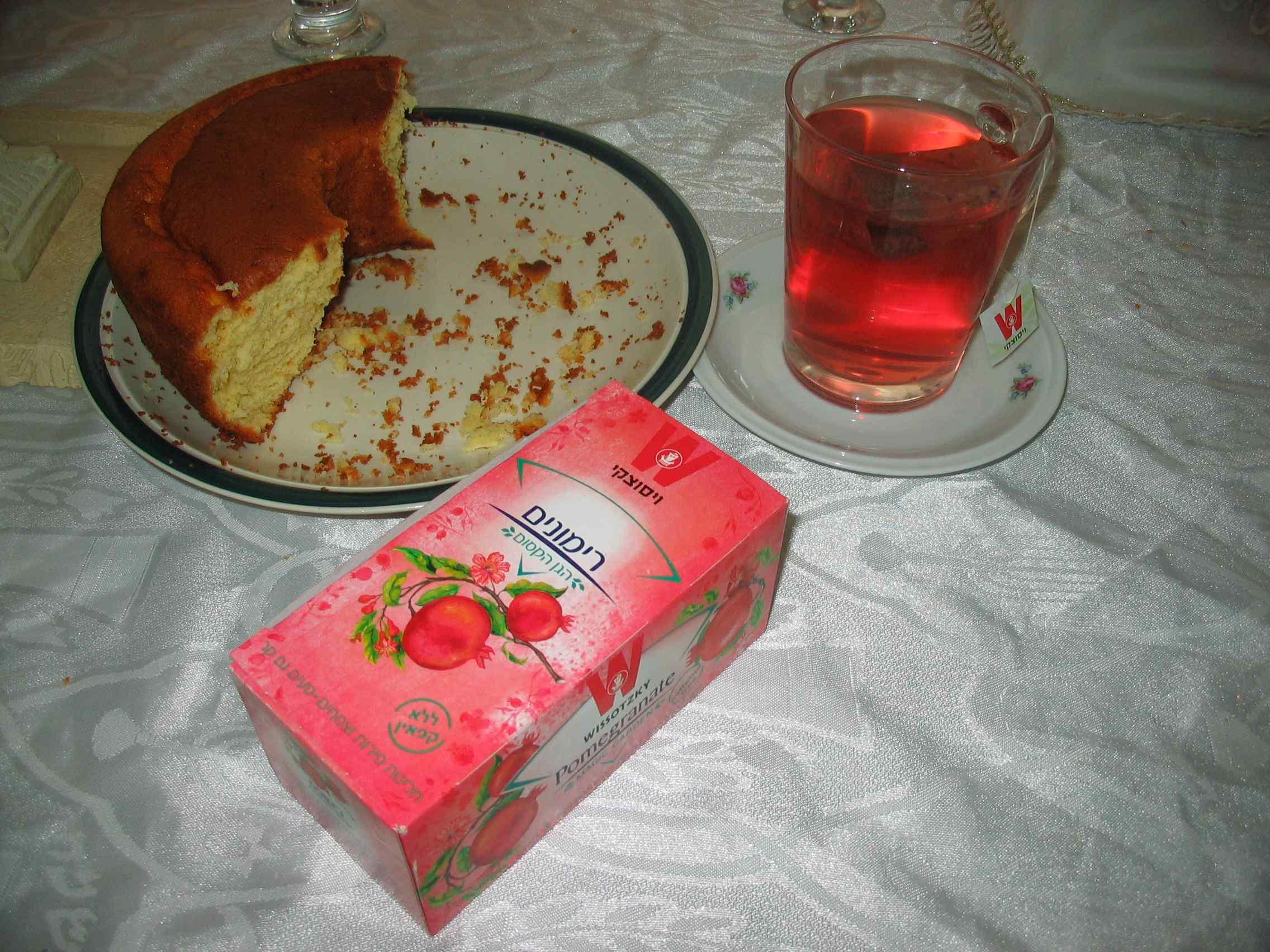 enjoy tea bag